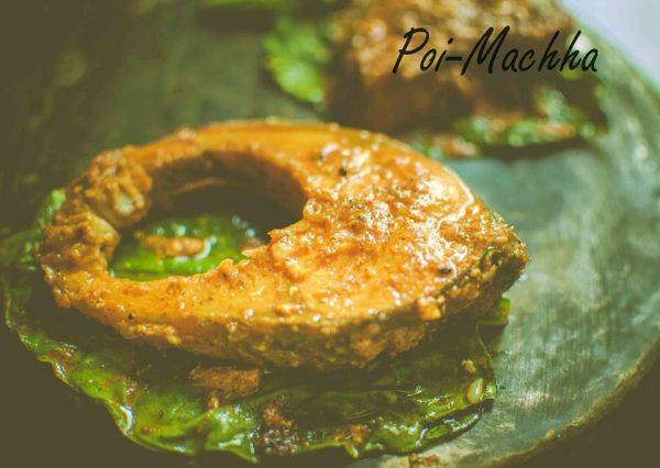 Fish with Malabar spinach